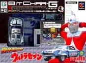 Tomy Bit Char-G Ultraman Pointer Remote Control Car MH-02.