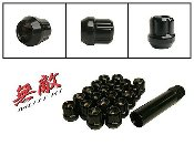 muteki open end lug nuts (pictured in black)