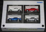 Tomica Limited Edition Die Cast RX7 Collectors Set.