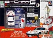 Tomy Bit Char-G Ultraman Mat Vehicle Remote Control Car MH-03.