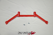 Tanabe Under Brace on Sale at Upgrade Motoring!