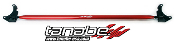 Tanabe Upper Front Strut Bar