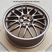Volk Racing SE37A 18x7.5 5x100 +35 Forged Bronze Wheel On Sale at Upgrade Motoring!